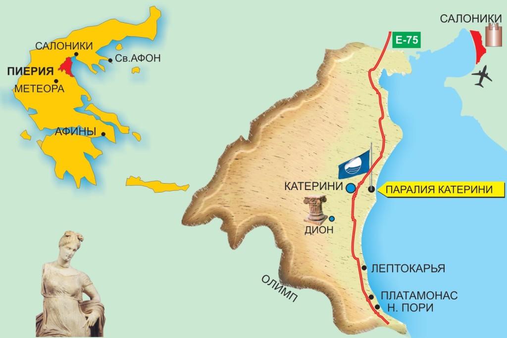 Паралия Катерини карта