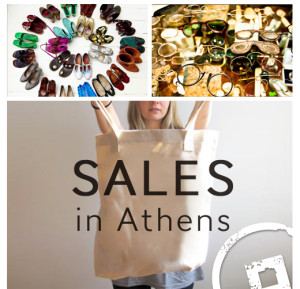 Шоппинг в Афинах особенно выгодны в период скидок