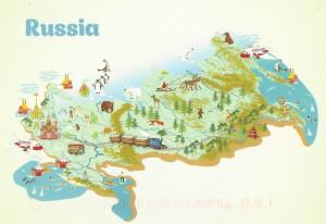 Туристическая карта России