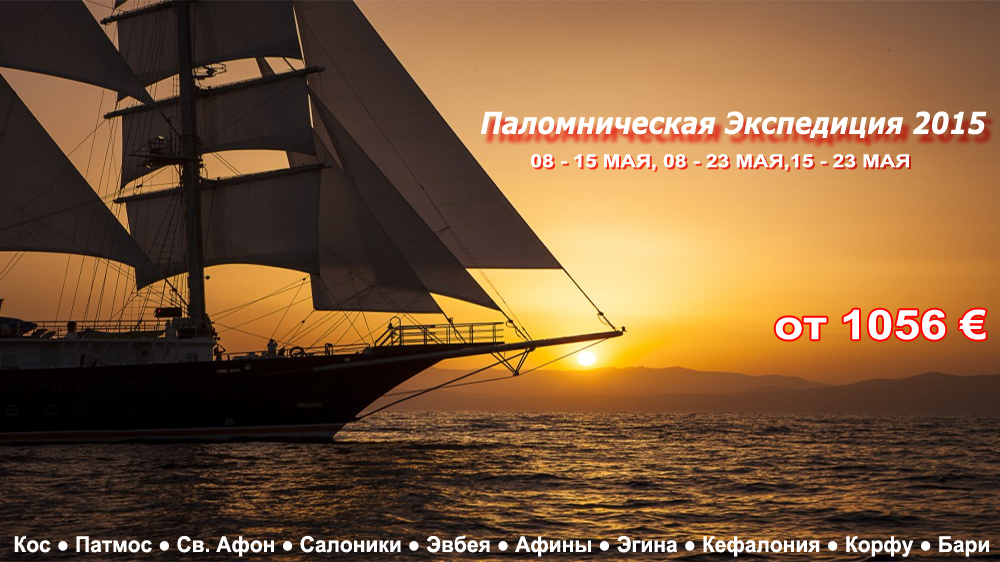 Ekspediciya-banner