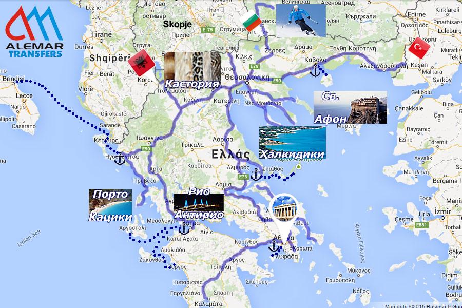 Индивидуальные трансферы в любую точку Греции